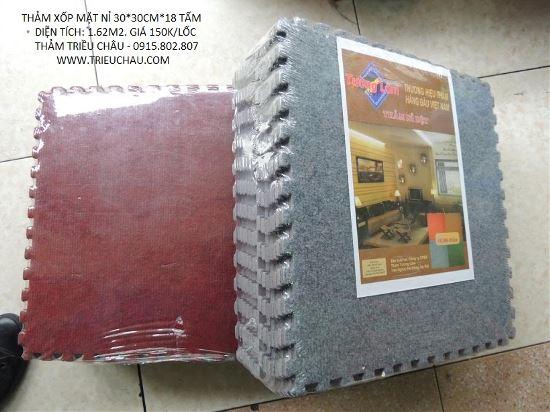 Thảm xốp 30 × 30 cm mặt nỉ âu lạc