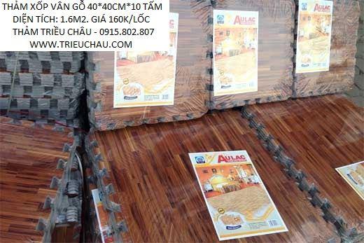 Thảm xốp 40 × 40 cm vân gỗ âu lạc